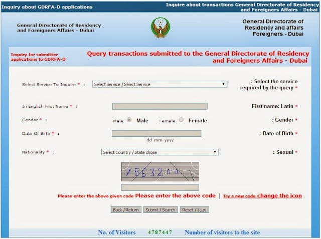 How to check UAE Visa status online?