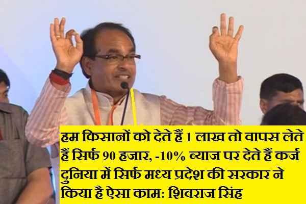 shivraj-singh-started-fast-in-dussehra-maidan-bhopal-farmer-protest