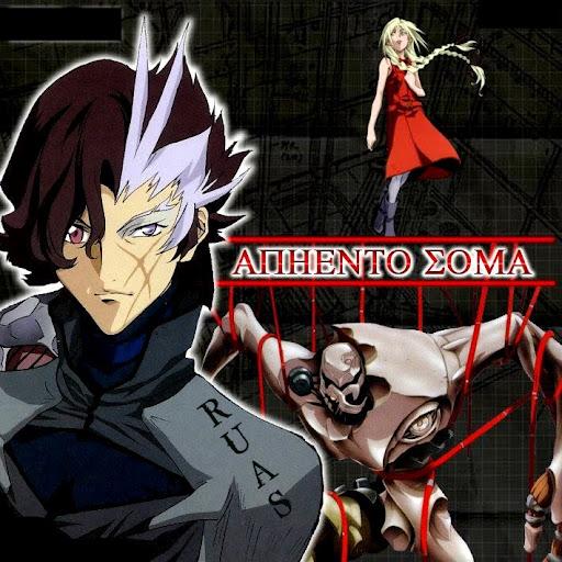 Argento Soma 13