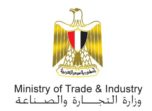 اعلان وظائف وزارة التجارة والصناعة - اعلان خارجي رقم 1 لسنة 2019