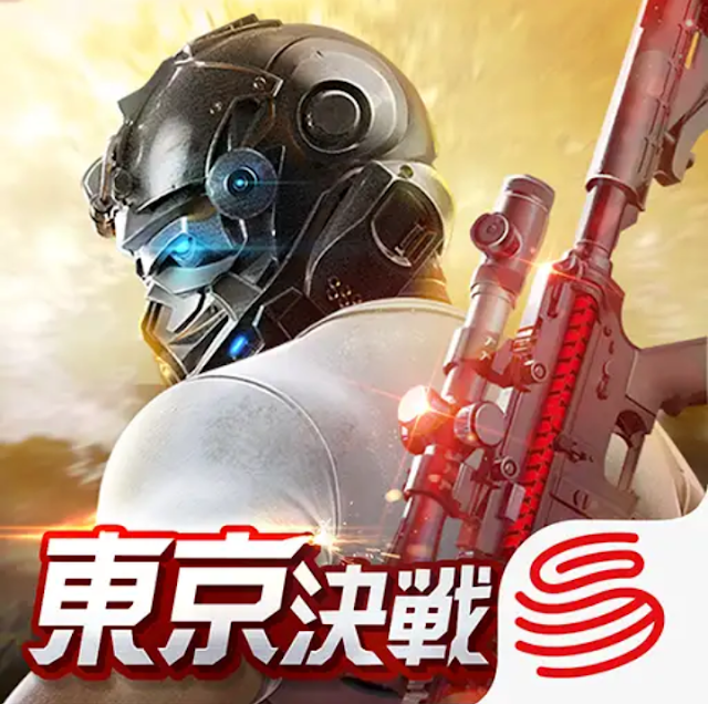 Knives Out - Tokyo Royole Game (Similar to Pubg) Download For Android Apk+Data