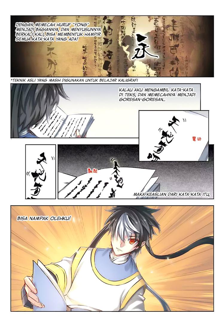 Jiang Ye Chapter 30