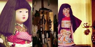 """La muñeca """"Okiku Doll"""""""