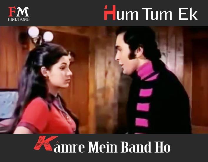 Hum-Tum-Ek-Kamre-Mein-Band-Ho- Bobby-(1973)