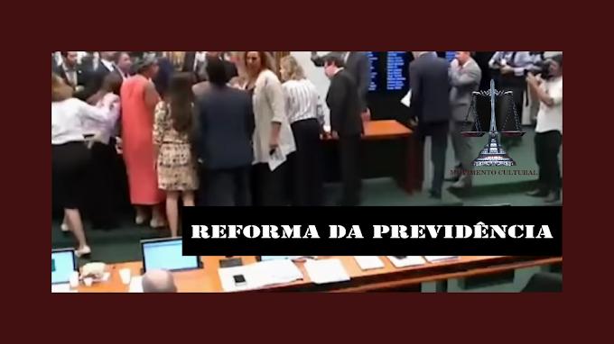 COMO ANDA A REFORMA DA PREVIDÊNCIA NA CCJ