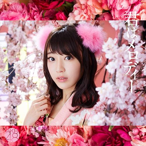 [Album] AKB48 – 君はメロディー (2016.03.09/MP3/RAR)