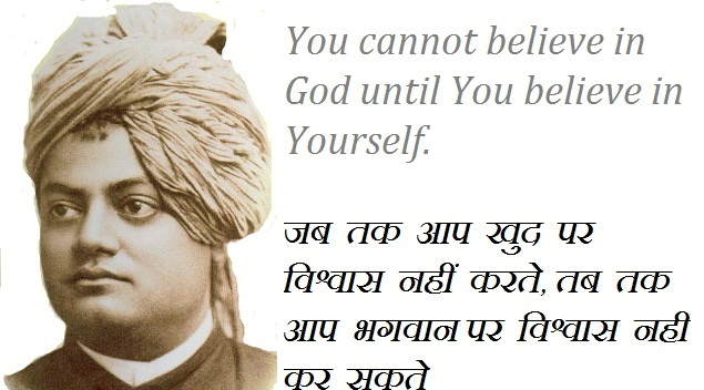 Motivational Quotes, Short Motivational Status in Hindi