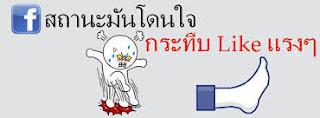 สัญลักษณ์ facebook - อิโมจิเฟส (ไอคอนเฟส) Facebook สัญลักษณ์: สัญลักษณ์ยิ้ม Emoji สัญลักษณ์ไอคอนและรายการรหัส