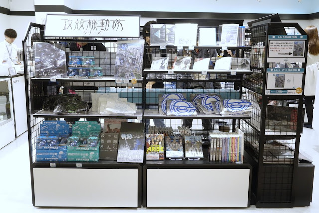 Wnętrze sklepu Production I.G