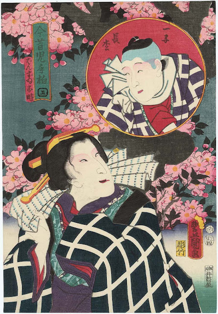 Kunisada. Past and Present, Both Sides of the Leaf. 1855
