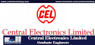Graduate Engineers Job 2017