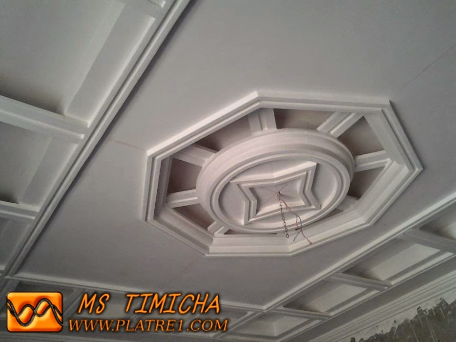 D coration platre plafond platre for Decoration de platre 2014
