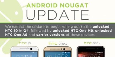 HTC 10 يحصل على أندرويد N