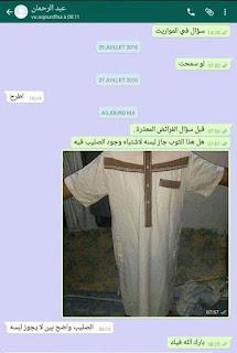 ¡Cuidado con llevar este tipo de qamis en el que figura una cruz! Ob_41d2ce_pspwuxkk
