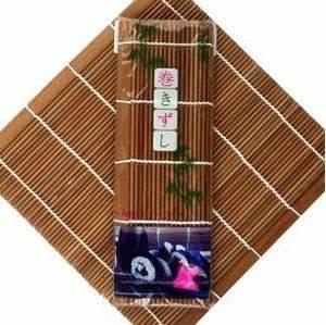 Tikar Bambu Penggulung Sushi