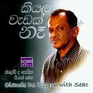 Song Pandarin Lyrics Sinhala Iskoleta
