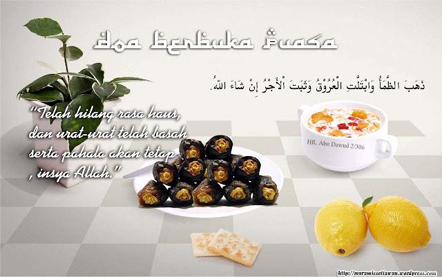 Hukum Puasa Ramadhan Bagi Orang Tua