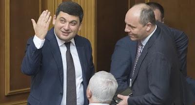 Верховна Рада прийняла бюджет на 2019 рік