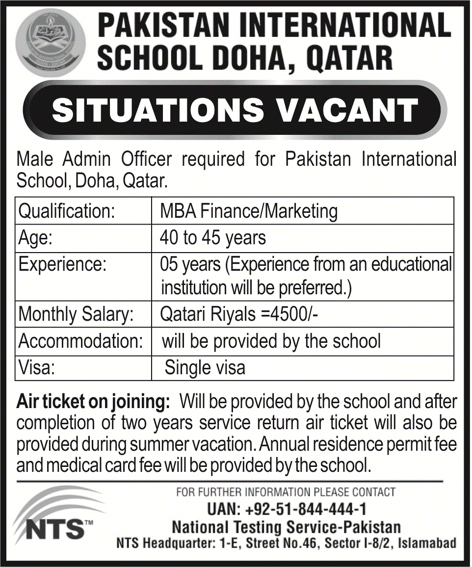 jobs in Pakistan International School Doha Qatar aug 2017