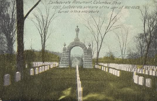 ---චේස් කඳුවුරු සුසාන භූමියේ හොල්මන. (Ghost of Camp Chase Cemetery)---