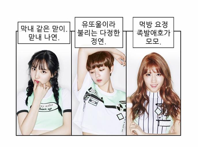 Joe's Twice Photo Blog: (part 2) TWICE Cartoon (Naver Webtoon