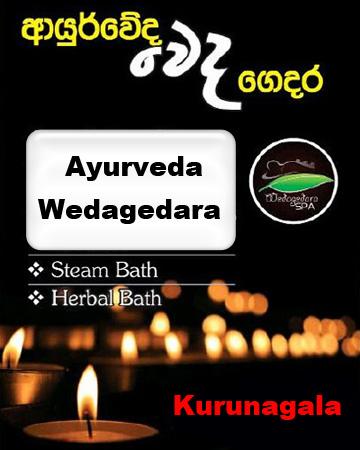 Ayurveda Weda Gedara Spa in Kurunagala