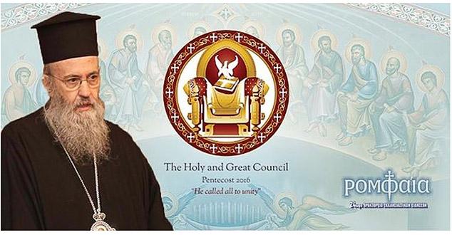 """Митроплолит је потврдио да """"из теолошких разлога"""" није потписао текстове докумената """"Односи Православне Цркве са остатком хришћанског света"""", а да је документе """"Мисија Православне Цркве у савременом свету"""" и """"Света Тајна брака и њене препреке"""" потписао са извесном резервом.     1. По његовом мишљењу, Критски сабор је заправо одбацио све амандмане које је предложила делегација Грчке Православне Цркве.     2. Документ """"Односи Православне Цркве са остатком хришћанског света"""", од самог почетка изазивао је забринутост митрополита Јеротеја, али се надао да ће до краја ипак бити исправљен изменама и допунама предложеним од Грчке и других Помесних Цркава.     На Сабору, улогу највише инстанце истине имао је митрополит Јован пергамски (Зизјулас): """"Одбацујем амандман, мењам га , или прихватам.""""     Као резултат тога, према митрополиту Навпактском, """"добијен је недозрео, недовршен текст"""", који је до последњег тренутка (чак и у фази превођења на руски, француски и енглески језик) мењан.     Митрополит сматра да текст документа """"Односи Православне Цркве са остатком хришћанског света"""" уопште није требало ни разматрати . Он лично није потписао тај документ, јер је у супротности са оним што је раније написано на основу учења Отаца Цркве."""