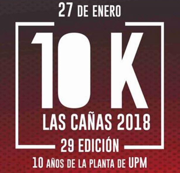 10k Travesía interplayas Fray Bentos a Las Cañas (Río Negro, 27/ene/2018)