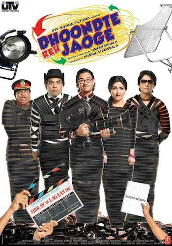 Dhoondte Reh Jaoge 2009 Hindi DVDRip 480p 300mb