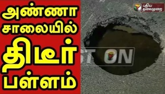 LIVE REPORT | Anna Road Cave