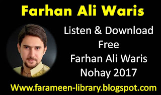Download farhan Ali waris nohay 2017