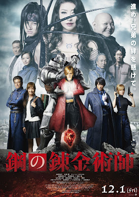 Fullmetal Alchemist Brotherhood Live Action Subtitle Indonesia