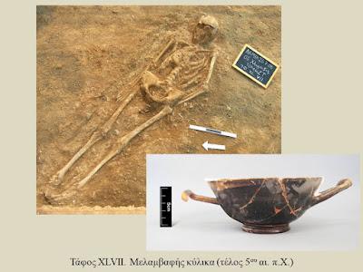 Εσείς γνωρίζετε για τον νεκρό κατάδικο στη νότια Λαμία;