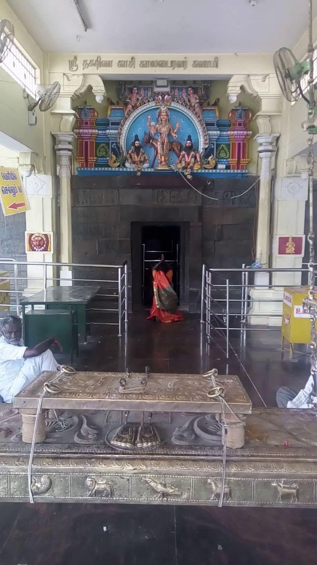 Entrance To The Sanctum Of Sri Dakshina Kasi Kala Bhairavar
