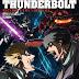 Mobile Suit Gundam Thunderbolt [RECORD OF THE THUNDERBOLT] Hobby Japan Mook - Cover art + Release Info