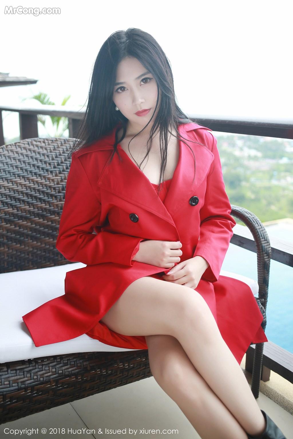 Image HuaYan-Vol.056-Sabrina-Xu-Nuo-MrCong.com-001 in post HuaYan Vol.056: Người mẫu Sabrina (许诺) (35 ảnh)