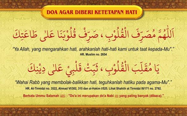 Doa agar Diberi Ketetapan  Keteguhan Hati  Tadarus Ramadhan
