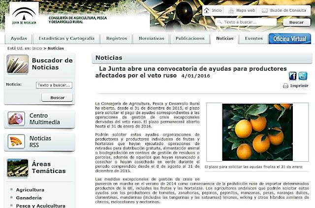 http://www.juntadeandalucia.es/agriculturaypesca/portal/servicios/noticias/_detalles.html?uid=e40548e0-b2e3-11e5-97b7-1a4a0f000f45