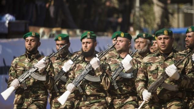 Fuerzas de Seguridad Palestinas de Hamas