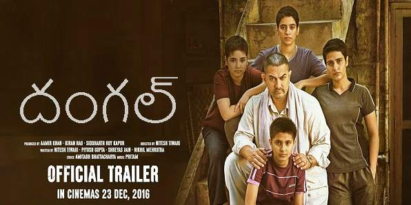 Dangal Movie Telugu Official Trailer