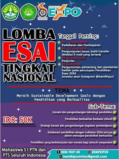 lomba