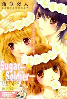 http://otakus-a-f-u-l-l.blogspot.com/2014/03/sugar-soldier.html