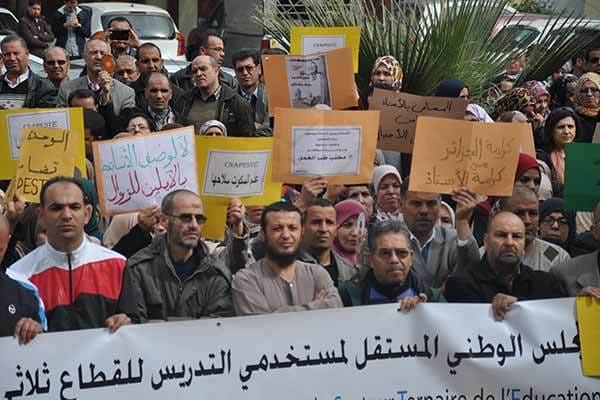 التكتل النقابي المستقل في اعتصام وطني يوم 25 نوفمبر 2017