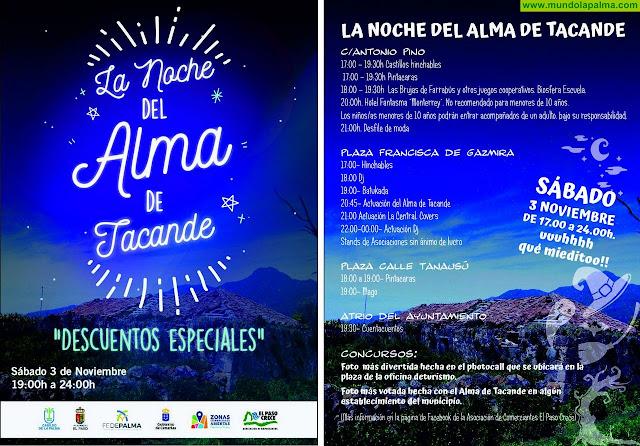 """Dinamización comercial denominada """"Noche del Alma de Tacande"""" en El Paso"""