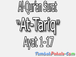 Bacaan Surat At-Tariq, Al-Qur'an Surat At-Tariq, terjemahan Surat At-Tariq, arti Surat At-Tariq, Latin Surat At-Tariq, Arab Surat At-Tariq, Surat At-Tariq