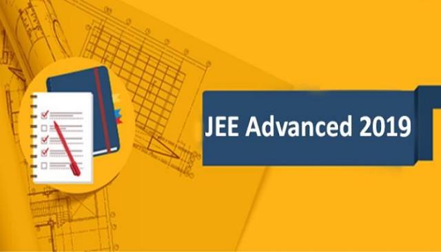 JEE ADVANCED के एडमिट कार्ड में गड़बड़ी के कारण छात्र परेशान | BHOPAL NEWS