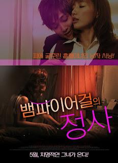 Vampire Girls (2011)