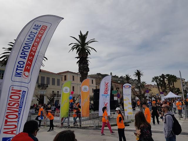 Με μεγάλη επιτυχία ο 5ος Μαραθώνιος Ναυπλίου με τη χορηγία και του AUTOVISION ΙΚΤΕΟ ΑΡΓΟΛΙΔΟΣ