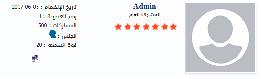 awesome_rating_demo