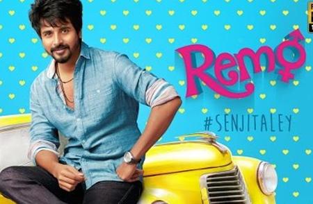 Remo – Senjitaley Lyric Video | Sivakarthikeyan, Keerthi Suresh | Anirudh Ravichander